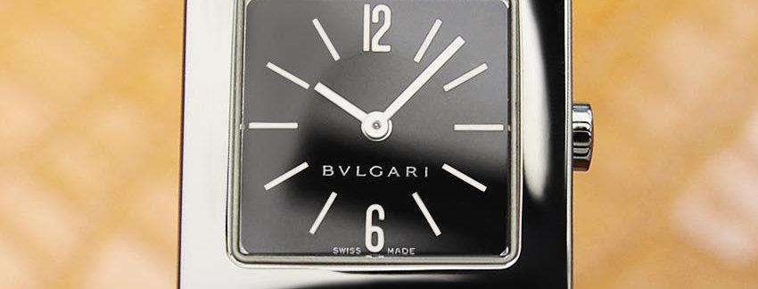 Bulgari Quadrato 22mm Vintage Watch