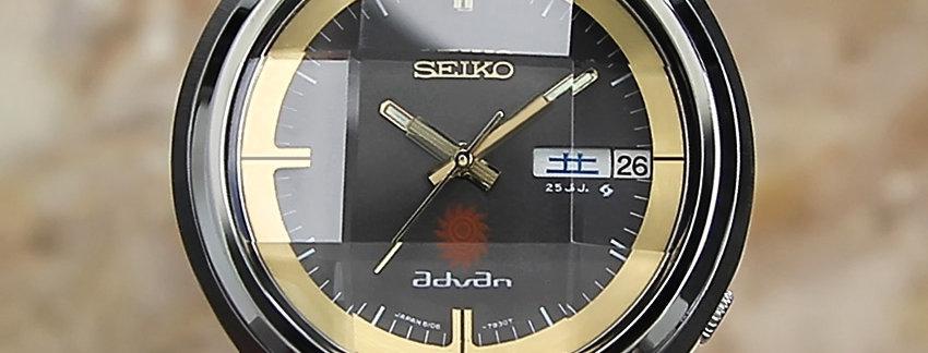 1973 Seiko Advan Watch