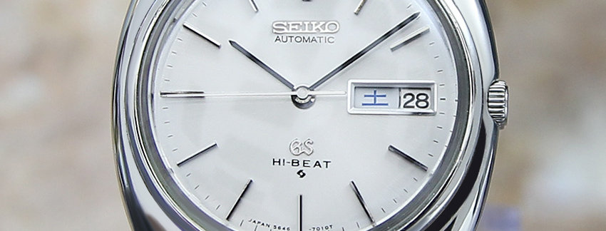 Grand Seiko 5646 7000  Watch for Men | WatchArtExchange