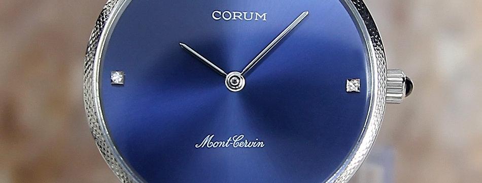 1970 Corum Men's Stainless Steel Manual Watch