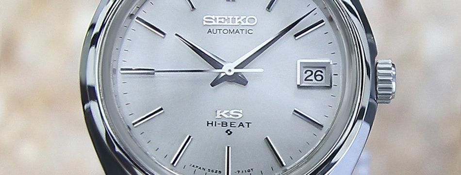 King Seiko Hi Beat 5625 7110 Vintage Men's Watch
