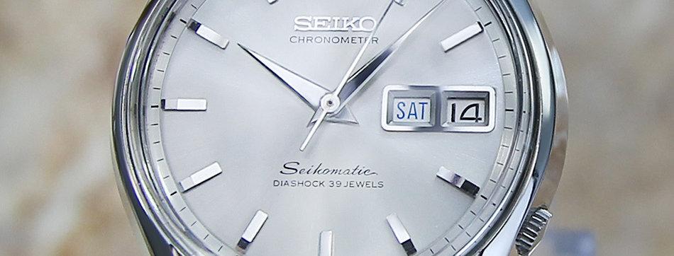 Seiko Seikomatic 6246 9000 SM78 Rare 1966 Automatic Watch