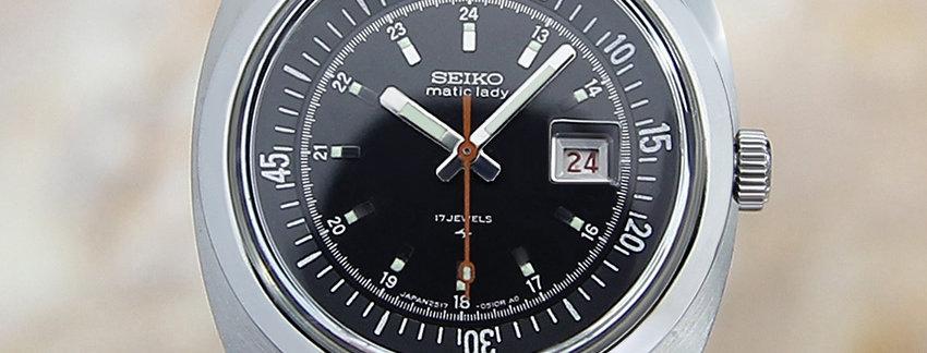 Seiko 1979 Ref 2517-0380 Watch for Women   WatchArtExchange