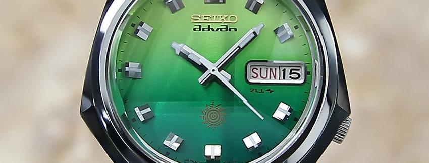 Seiko Advan 7019 7330 Men's Watch
