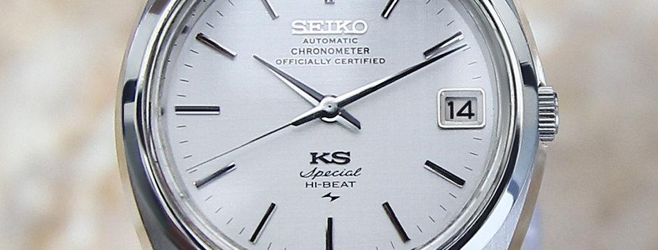 King Seiko Special Chronometer 5245 8000 Men's 1971 Watch