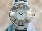 Cartier Must de 21 Unisex Watch (6).jpg