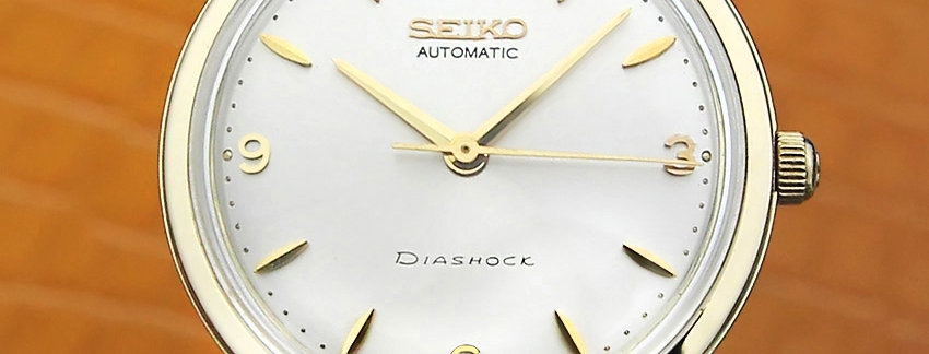 Seiko Diashock 17 Watch for Men | WatchArtExchange