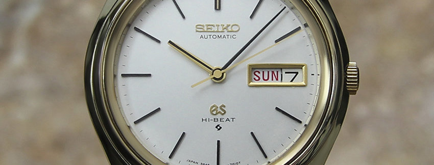 Grand Seiko 5646 7010 Men's Vintage Watch | WatchArtExchange