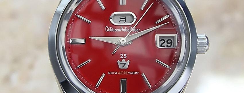 1960s Citizen Autodater Japanese  Men's Watch