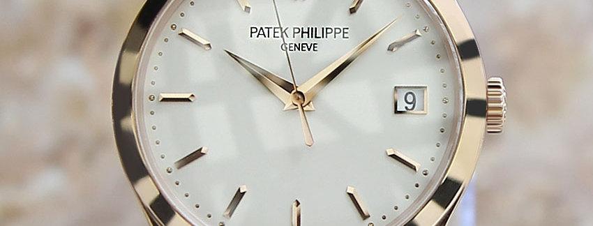 Patek Philippe Calatrava 18k Rose Gold Men's 38mm Watch