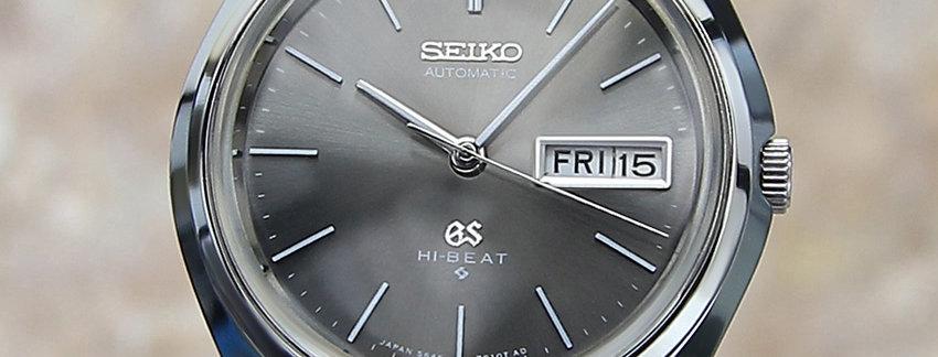 1973 Grand Seiko Hi Beat 5646 7010 Men's Watch