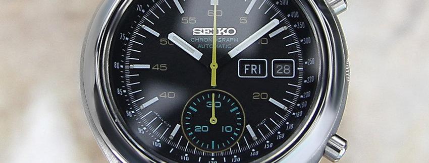 Seiko Ref 6139-7100 Chronograph Men's Watch   WatchArtExchange
