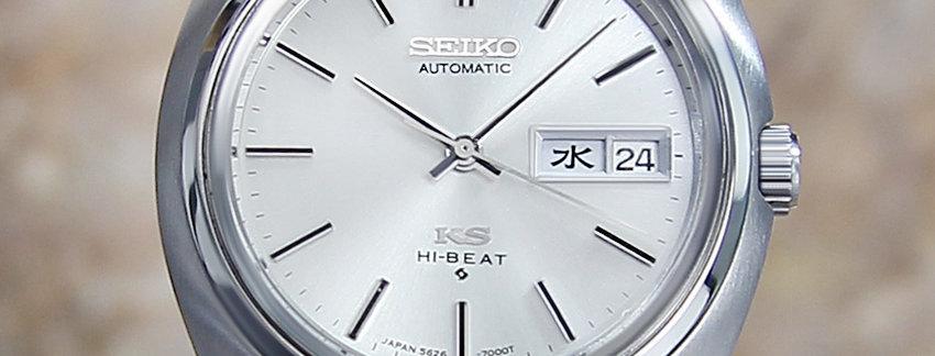 King SeikoAutomatic56267080 Vintage Watches   WatchArtExchange