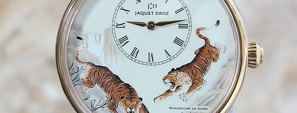 Jaquet Droz Petite Minute Tiger 18k Rose Gold Watch