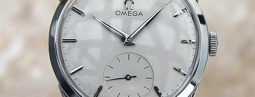1958 Omega Calibre Watch