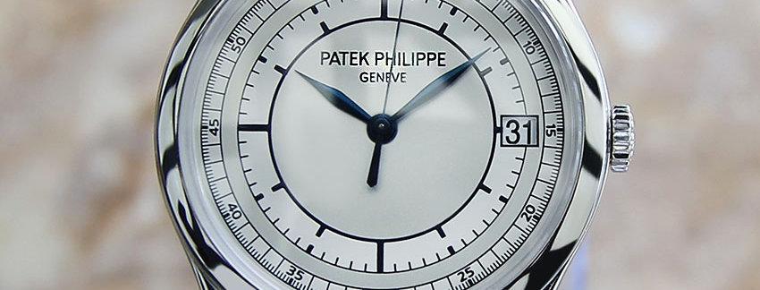 Patek Philippe Calatrava 5296G-001 Men's Watch