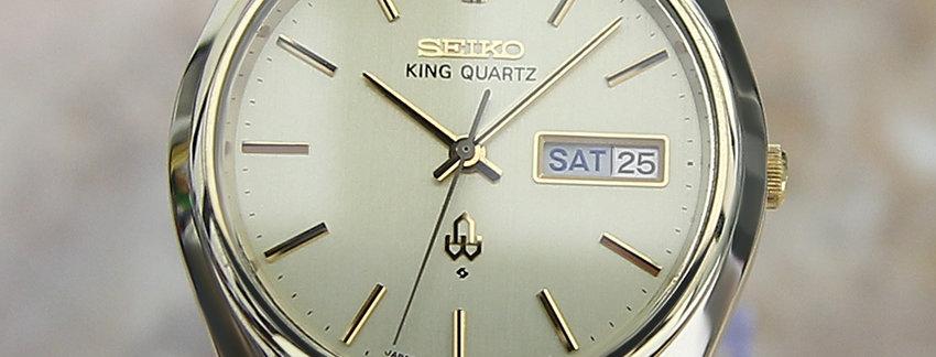 Seiko King Quartz 4823 8000 Men's Watch