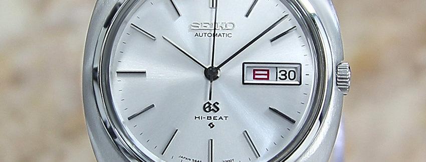 Grand Seiko 5646 7000 Luxury Watch | WatchArtExchange