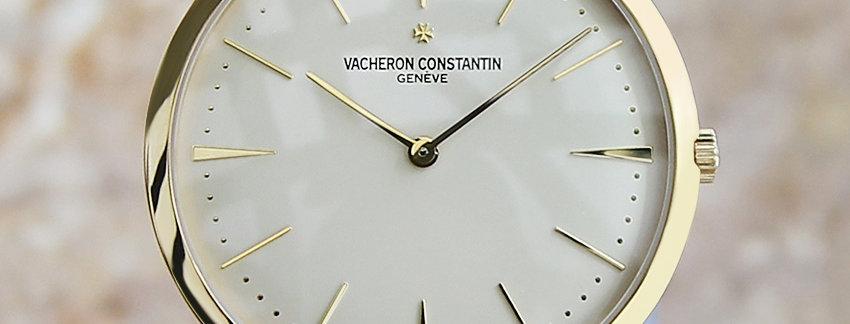 Vacheron Constantin Patrimony Grand Taile 8118 0000J 9118 Mens