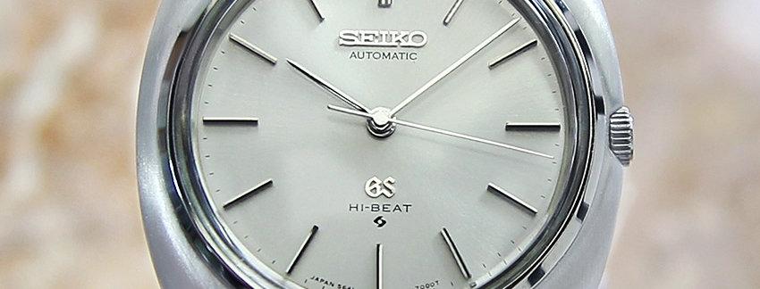 Grand Seiko Hi Beat ref 5641 7000 Men's Watch | WatchArtExchange