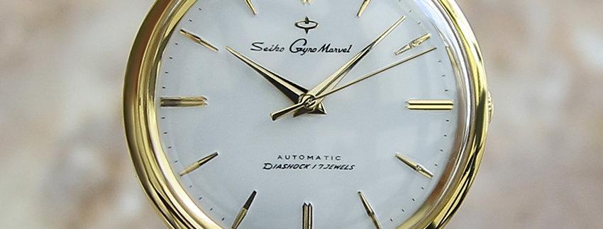 Seiko Gyro Marvel 14081 36mm Men's Automatic 1960 Watch