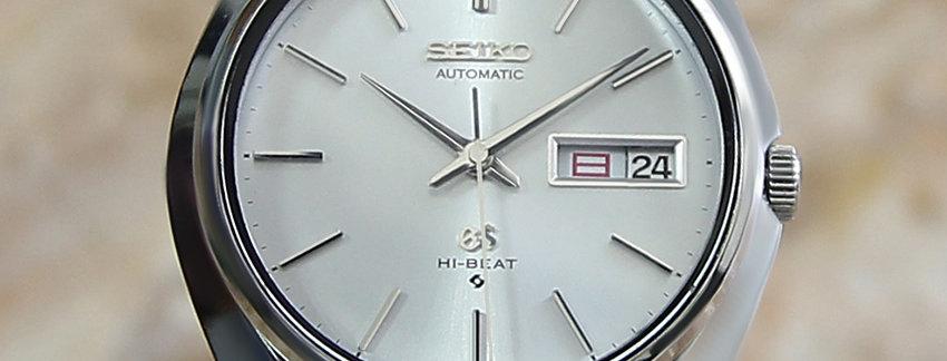 Grand Seiko Hi Beat 5646 8000 Men's Watch