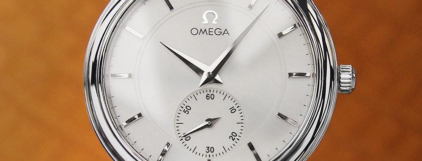 Omega Prestige 125 0150 Vintage Watch