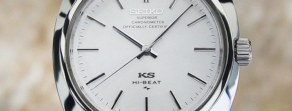 1970's King Seiko 45-8010 Chronometer Watch