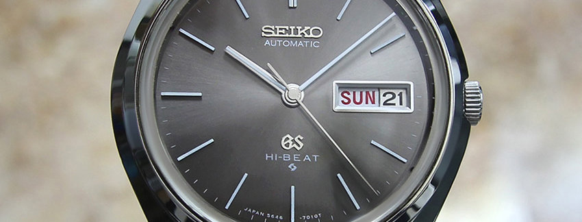 Grand Seiko Hi Beat 5646 7010 Automatic Watch | WatchArtExchange