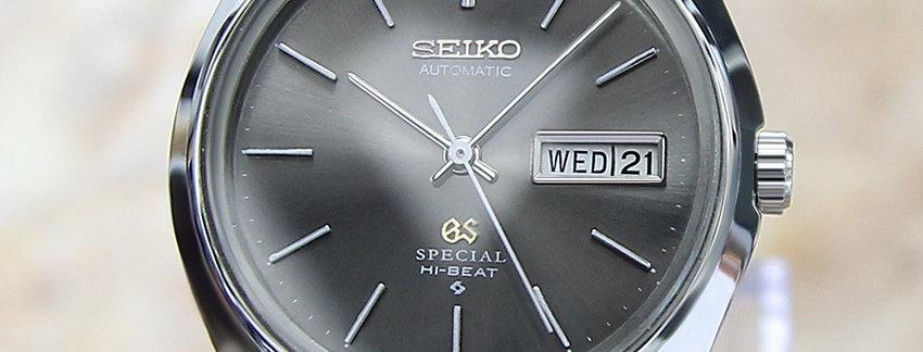 Grand Seiko GS Hi Beat 6156 8000 Men's Watch