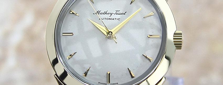 Mathey Tissot 1960 Rare Swiss Made Men's Vintage | WatchArtExchange
