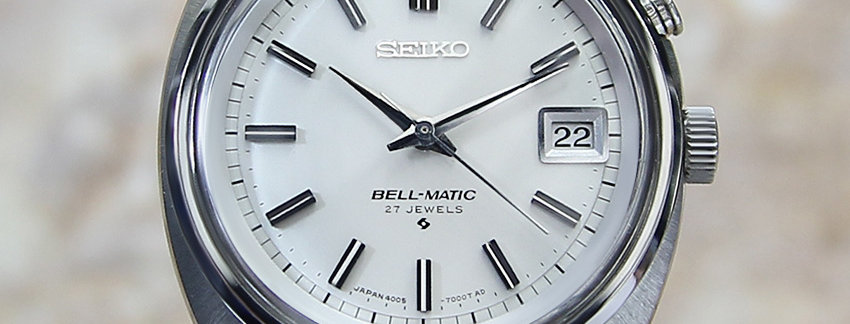 Seiko Alarm Bell Matic Men's Made in Japan 4005 7000 Mens Auto Watch