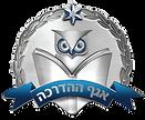 לוגו אגף ההדרכה.png
