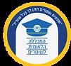 לוגו מכללה.png