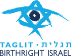 Taglit Full Logo Stacked.png