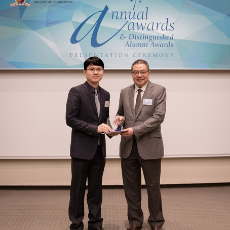 Wei wins teaching award (3/18/2017)