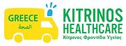 KH Greece logo.png