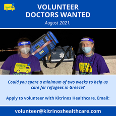 VOLUNTEERS WANTED FOR AUGUST 2021