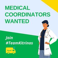 MEDICAL COORDINATORS NEEDED: MAY 2021 ONWARDS