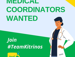 MEDICAL COORDINATORS NEEDED: MAY 2021 ONWARDS