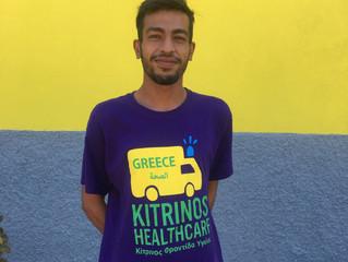 Volunteer Interpreter Khaled's Message
