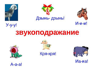 логопед1.jpg