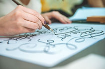 New-graduating-class-calligraphy-10.jpg
