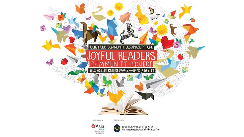 Joyful Readers_Key Image Final.jpg