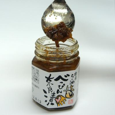 奈良漬と食べるラー油のコラボ!「べっぴんらー油」