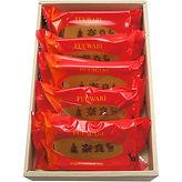 ふうわり,奈良,きとら,西の京,お土産,ランキング