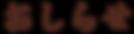 西の京,みやげ処,西ノ京駅,奈良,なら,nara,みやげ,土産,お土産,きとら,期間限定,ソフト,コーヒー,無料,サービス,情報