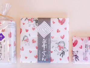 【新商品】白雪ふきん『よしこ』シリーズ発売開始