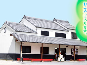 【お知らせ】決算棚卸しの休業日