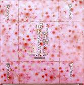 あんころり,奈良,土産,土産物屋,きとら,みやげ,桜,さくら,西の京,奈良市,奈良公園,奈良県,春,旅行,人気,満開,唐招提寺,nara,japan,kitora
